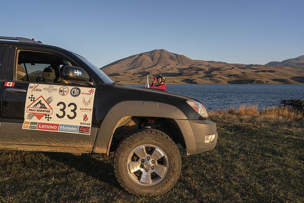 Rally Adventure Georgia